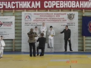 0BC749515F0A-22